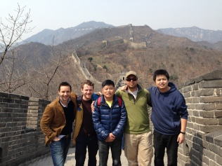 The gang on the great wall